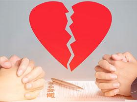 男方婚内出轨,送给情人的房、车,分手后能否要回呢?