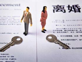 解除同居关系起诉状范本-梧州市离婚律师事务所