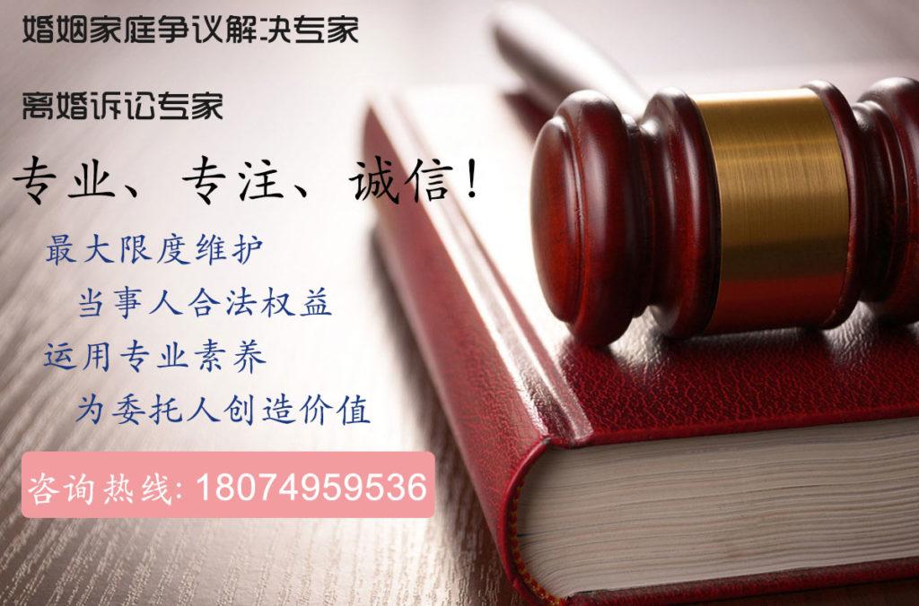 关于廖律师